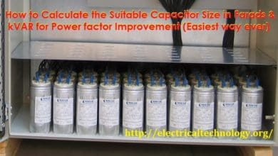 Photo of How to Convert Capacitor Farads into kVAR & Vice Versa (For Power factor improvement)
