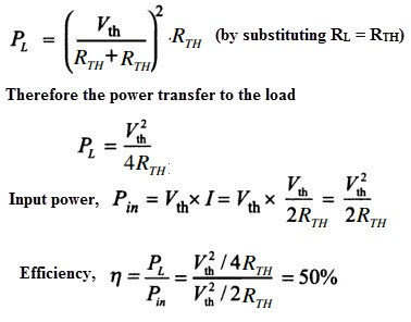 Theory of maximum power transfer theorem