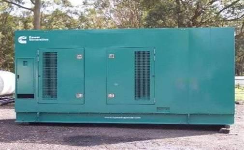1500kVA Cummins closed generator