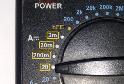 DMM DC Current Measurement Range Selection